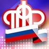 УПФР во Фрунзенском районе Санкт-Петербурга