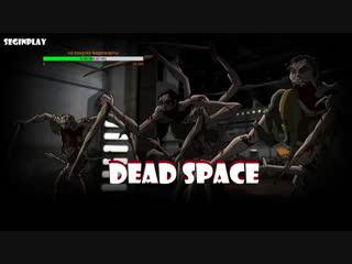 DEAD SPACE - ПРОХОЖДЕНИЕ НА СЛОЖКЕ \18+ - SEGINPLAY