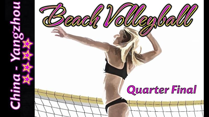 Beach Volleyball - Yangzhou - QF - Krasilnikov/Stoyanovskiy (RUS) vs Plavins/Tocs (LAT)