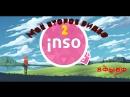 Моё второе видео! Я умею играть в OSU! | ¡nso