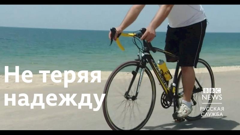 Палестинский велогонщик