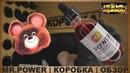 MR.POWER by KOLOBOK VAPE SHOP КОРОБКА ОБЗОР