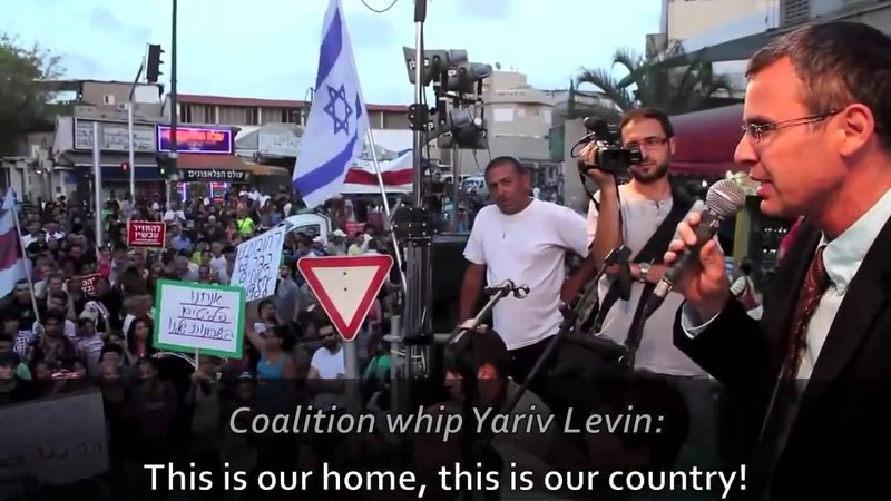 Watch Racist reality of Israel and how Zionist Treat African Migrants