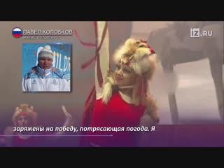 На Сахалине стартовали первые международные зимние игры Дети Азии