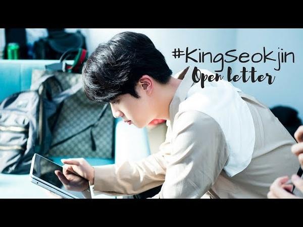 BTS FESTA |KingSeokJin| Dear Seokjin