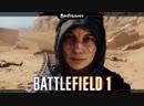 Battlefield 1: Ничто не предначертано, 7