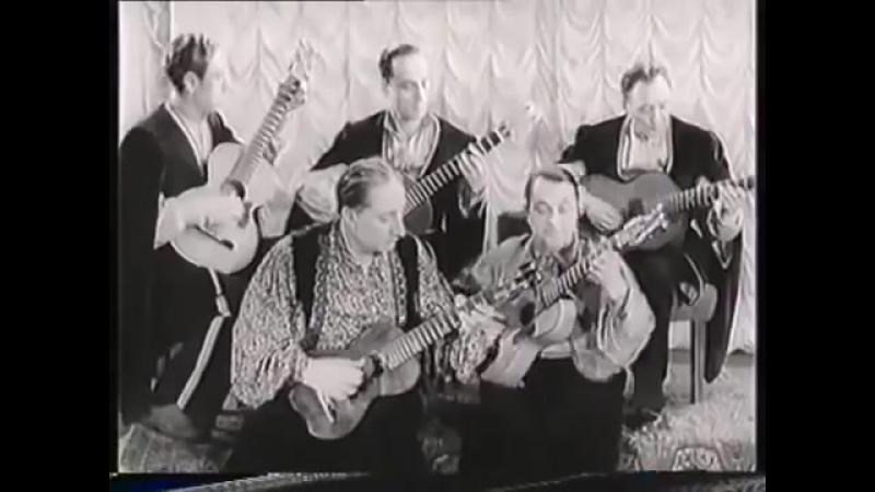 Мэтры цыганской семиструнной гитары - Вава Поляков и Иван Ром-Лебедев