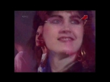 Светлана Разина (Группа Фея) - Мода (Интер Поп Шоу) 1989