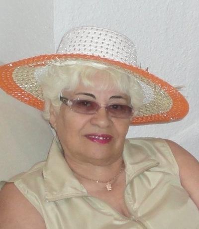 Александра Жигитова