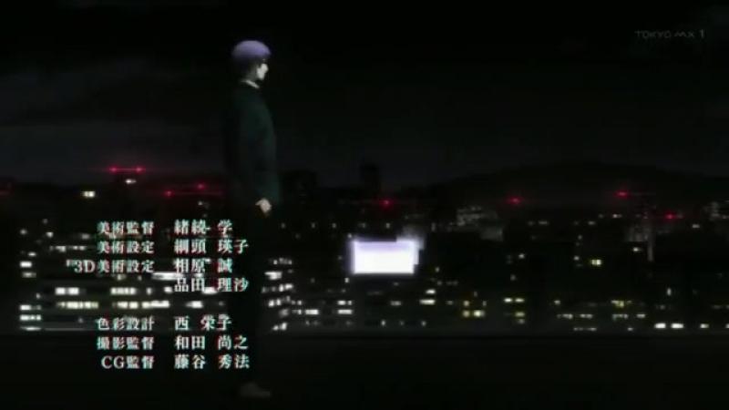 Опенинг Токийский гуль
