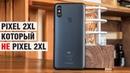 Опыт использования Xiaomi Mi A2 за свои деньги АГОНЬ Козыри и недостатки Mi A2 Q A