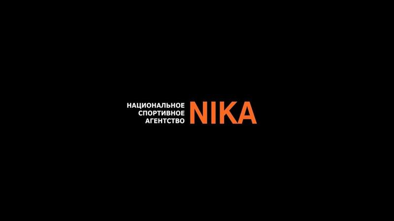 НСА НИКА. 20042005 г.р. Нева(2005) 110 ЛАЗ(2005)