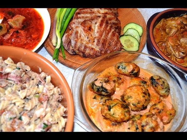 Чем я кормлю семью простые блюда Часть 18