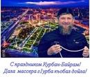 Шамсаил Саралиев фото #5