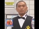 Screaming Japanise Man