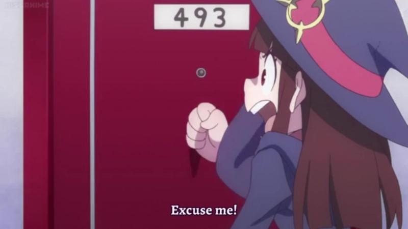 Акко, тобой выбрана не та дверь.