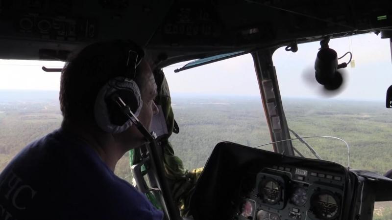 МЧС облёт на вертолёте