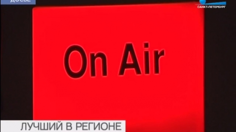 Телеканалу «Санкт-Петербург» 8 лет. Спасибо, что ещё терпите😘