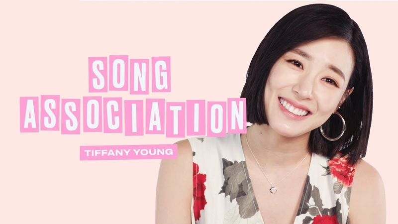Tiffany Young Sings Mariah Carey and Girls Generation in a Game of Song Association | ELLE
