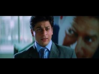 Kal Ho Naa Ho - Title Track Video _ Shahrukh Khan, Saif, Preity.mp4
