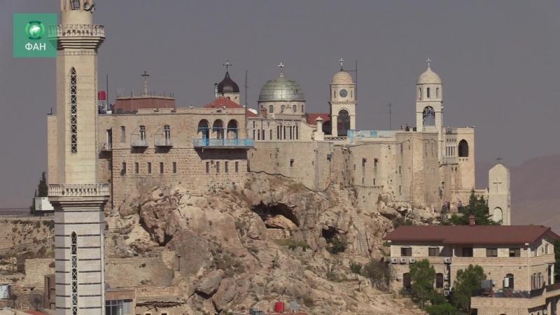 Сирия притягивает христиан со всего Ближнего Востока ФАН публикует репортаж из города Седная