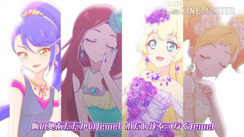 Aikatsu Stars! Jewel Star Friendship [AMV] FULL