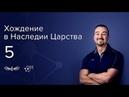 Война миров Андрей Шаповалов
