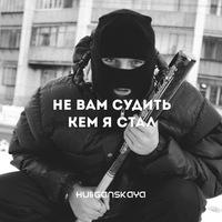 Анкета Сергей Фураев
