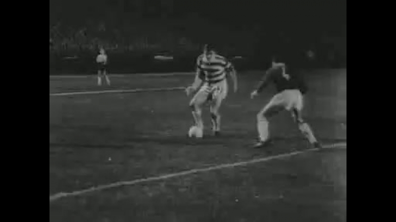 04.10.1967 КЕЧ 1/16 2 матч Динамо (Киев) - Селтик (Шотландия) 1:1