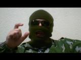 Русский Солдат продолжает дело