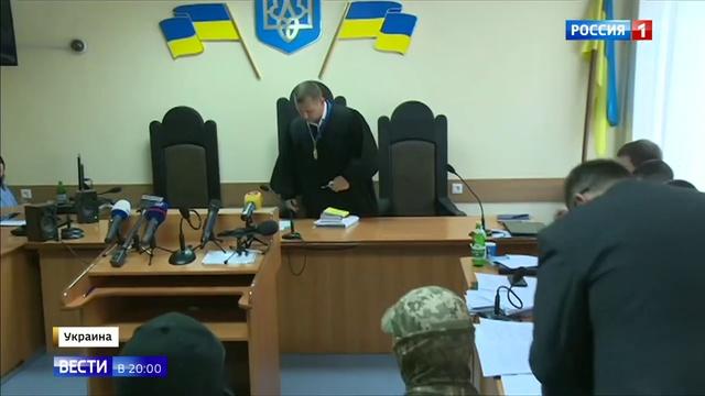 Вести в 20 00 • Херсонский суд продлил арест журналисту Вышинскому до 13 сентября