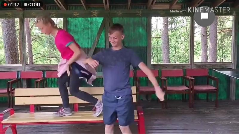 Танец Скамейка репетиция