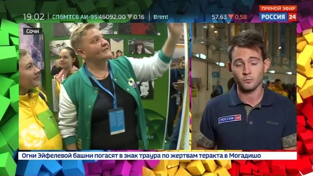 Новости на Россия 24 • В Сочи организовывают свои рэп баттлы