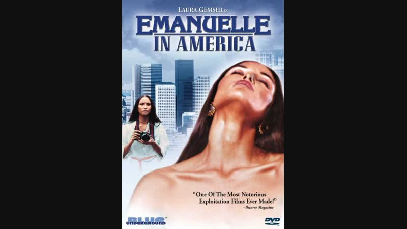 Эммануэль в Америке / Emanuelle in America (1977)