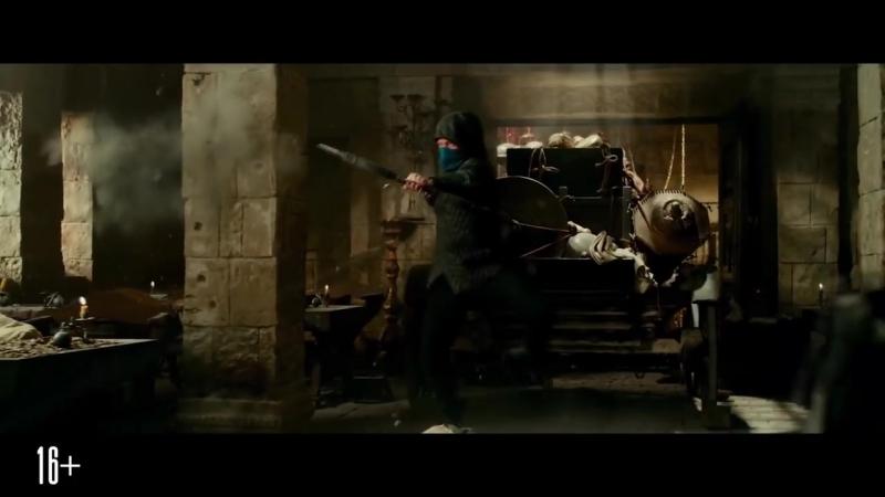 Фильм Робин Гуд_ Начало (2018) - Русский трейлер