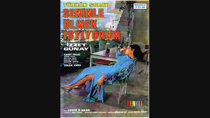 Seninle Ölmek İstiyorum (1969) - Türkan Şoray _ İzzet Günay _ RESTORASYONLU