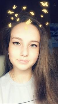 Хакимова Камила