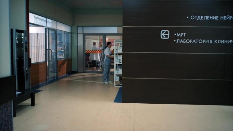 Склифосовский 6 сезон 5 серия Марина наводит порядок в отделении
