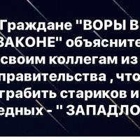 Анкета Виктор Ниптун