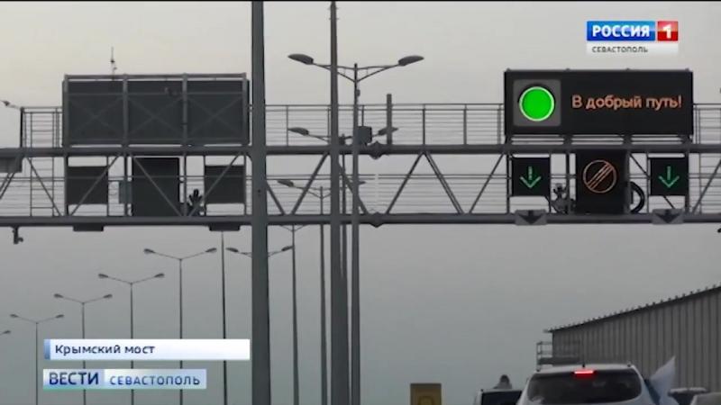 Автодорожная часть Крымского моста открыта для движения