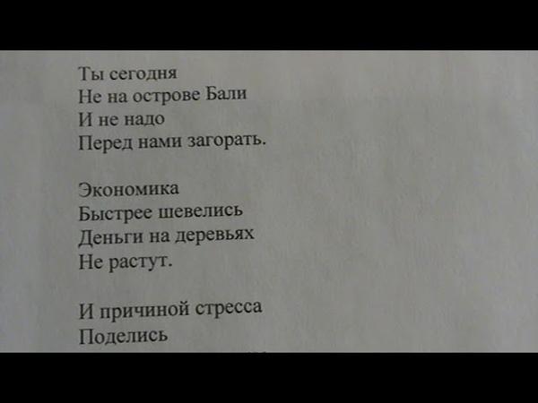 «Девчонка хочет дать мне поцелуй, конечно написал Саша Бутусов