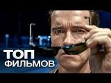 8 Голливудских Фильмов о Плохих Русских