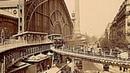 ЭЛЕКТРИЧЕСКИЙ ТРОТУАР В 19 веке 3 5 км длиной