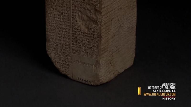 Ancient Aliens S09 E03 The Next Humans