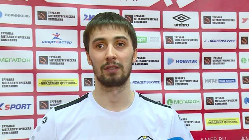 Артём Антошкин после поражения в Екатеринбурге (МФК «Синара» - «Тюмень» - 31)