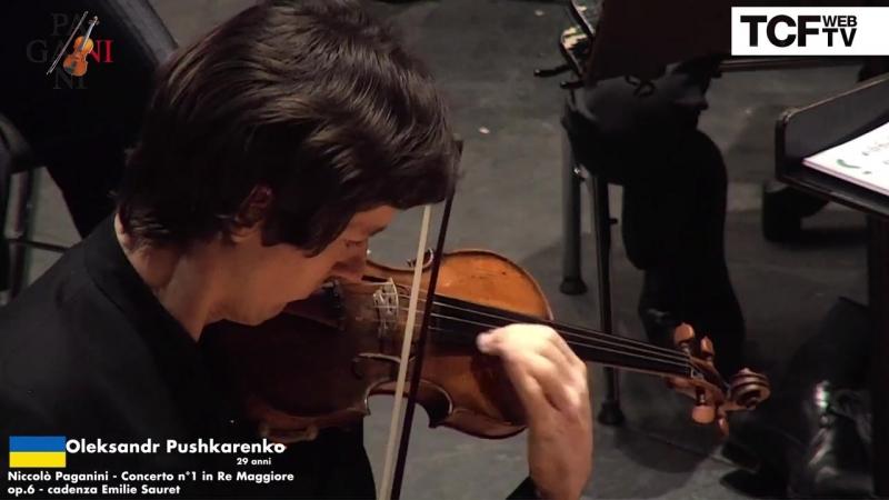 55-й Конкурс скрипачей имени Паганини. Финал: Oleksandr Pushkarenko - Paganini ''Concerto n.1'' (Генуя, 2018)