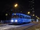 Поездка на Новогоднем трамвае Татра (МТТА) №3471 №6 м.Сокол-Братцево
