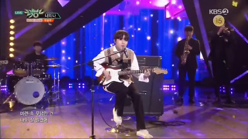 KBS2TV 뮤직뱅크 979회 (금) 2019-05-10 오후5시