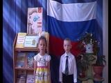 Зайков Никита, Иевлева Таисия