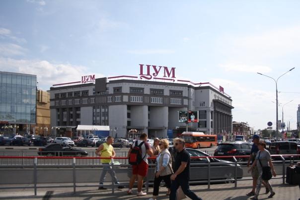 Покрашенный торговый центр.  21 августа 2018